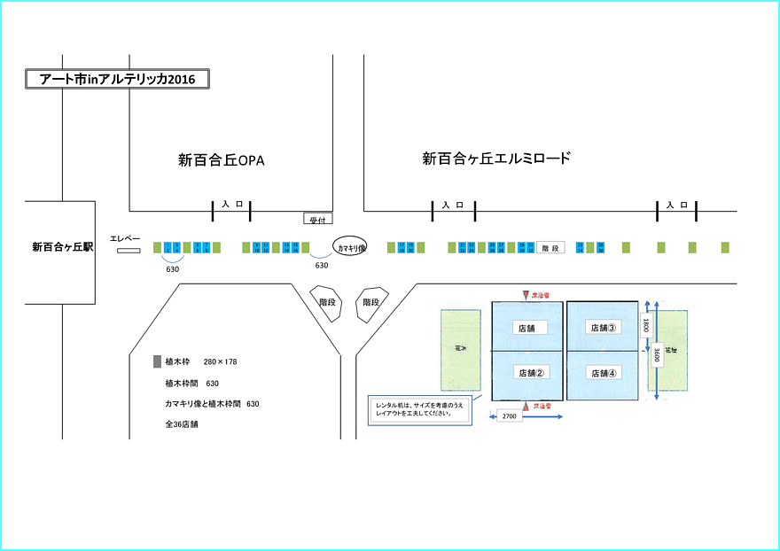 artfair_map
